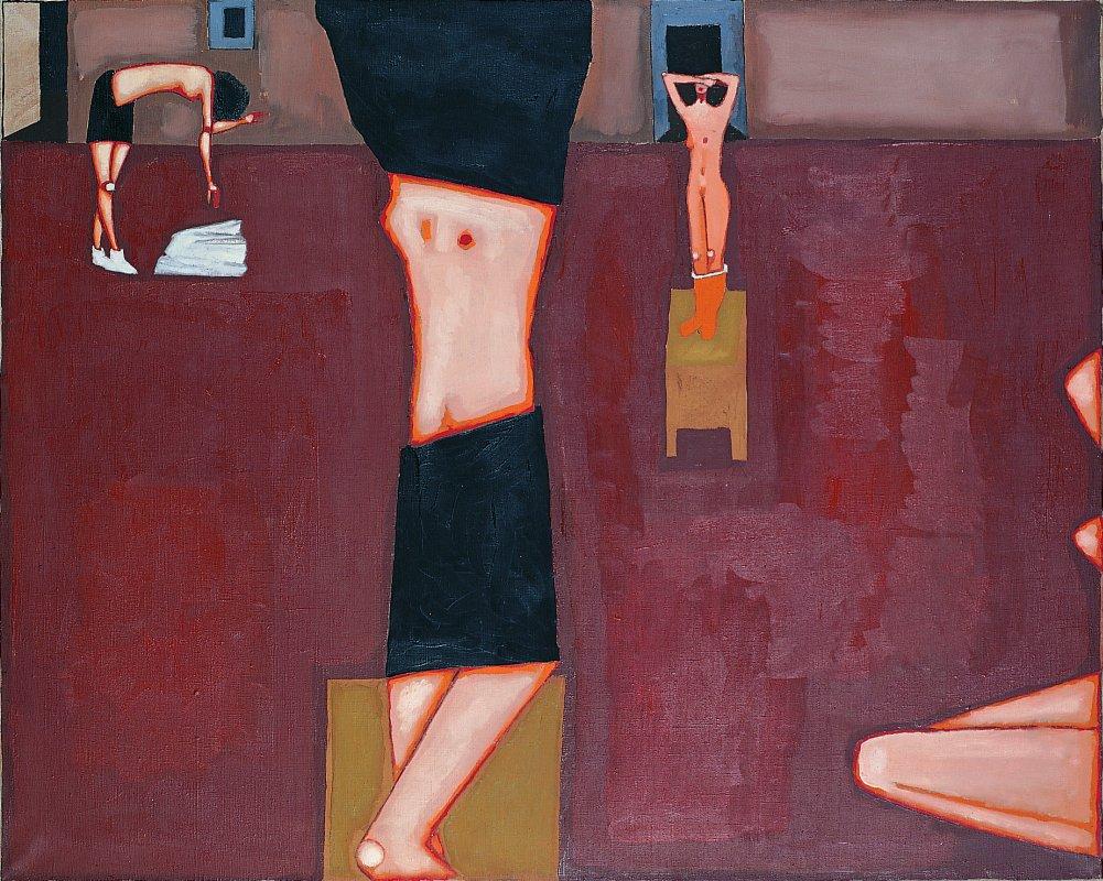 Striptease 1967